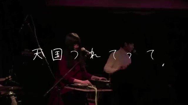 🌼今年初ライブ🌼2/26(日)@渋谷HOMEopen/start 12:00/12:15Charlotte Lovers