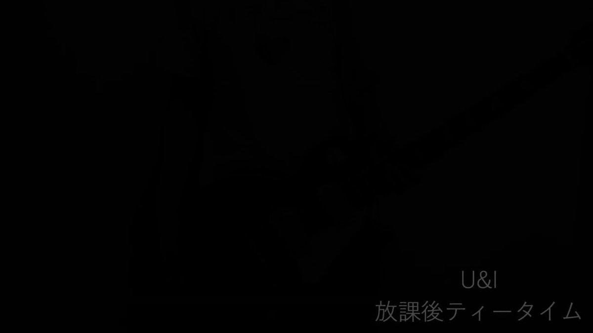 けいおん!!よりU&I弾いてみたよ(=゚ω゚)ノフルはこちら→ #sm30475415#弾いてみた #けいおん