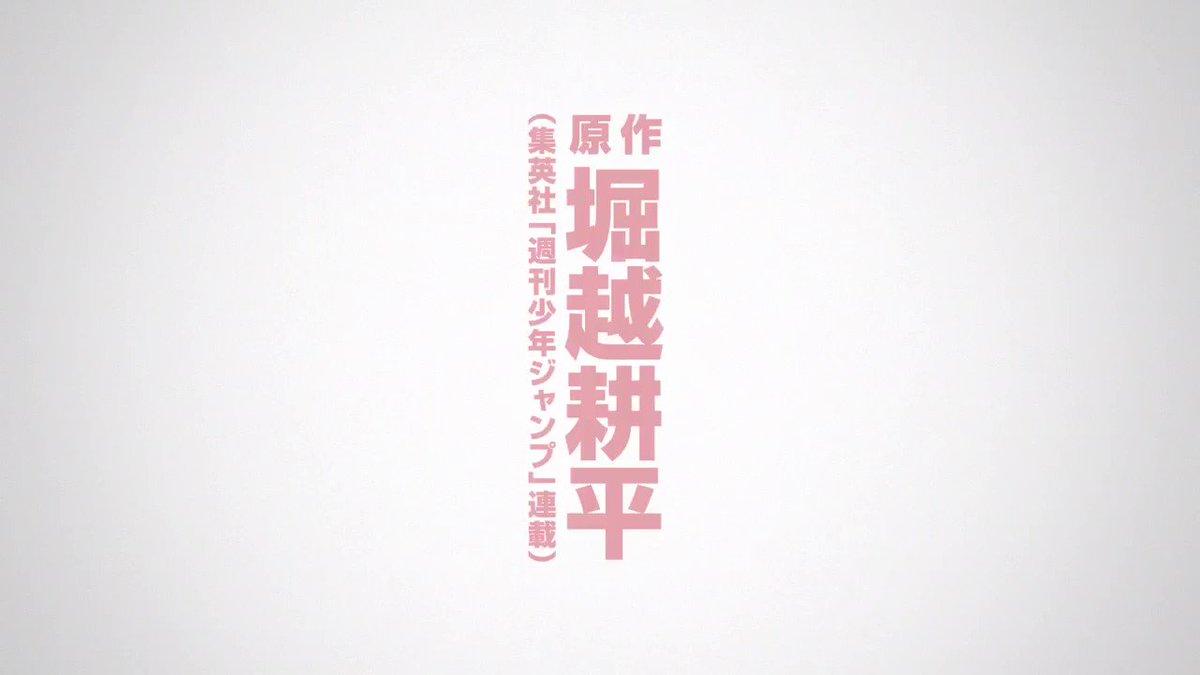 4/4(火)発売『僕のヒーローアカデミア』コミックス第13巻オリジナルアニメDVD同梱版<完全受注生産限定>