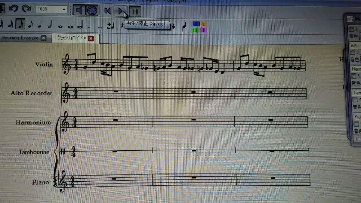クラシカロイド即興曲②の音取りハーモニカとリコーダーが入るところまで( ˘ω˘ )