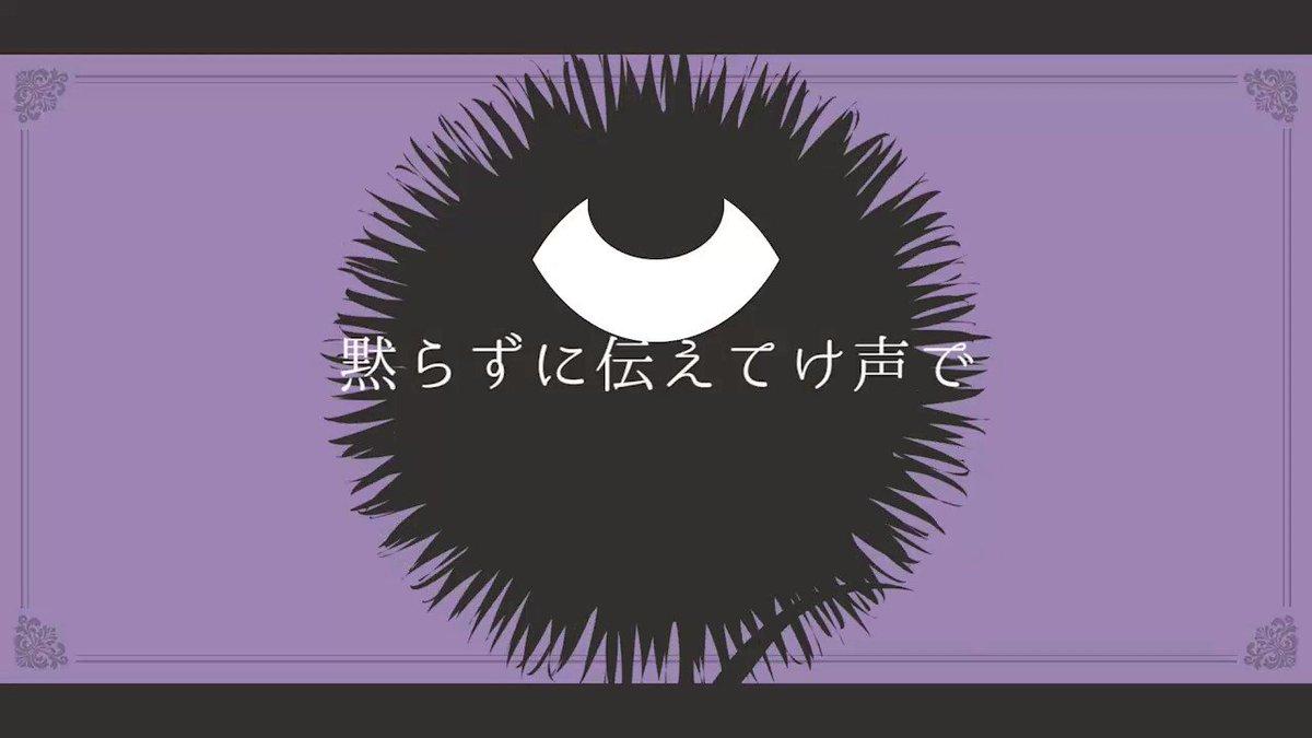 ※新作投下【Rap / 惡の華】Aku no Hana feat.キクネ 【アレンジ】