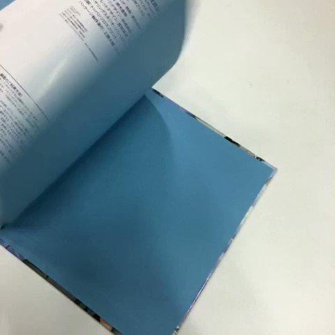 2月24日発売のコンプリート Blu-ray BOXのブックレットの見本が到着!角背の上製本で豪華な仕上がりとなりました