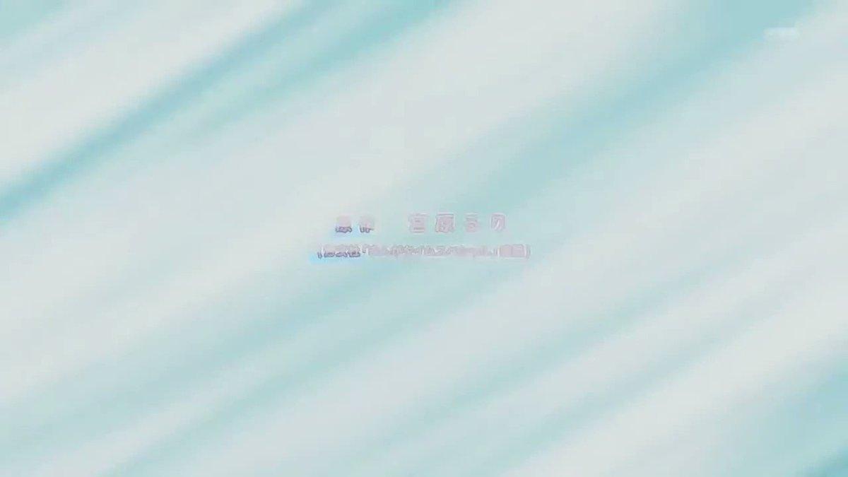 恋愛ラボ見終わった!【恋愛したい!】←OP曲いいアニメでした!#恋愛ラボまんがタイムさんはいいアニメしかないり。。日常系