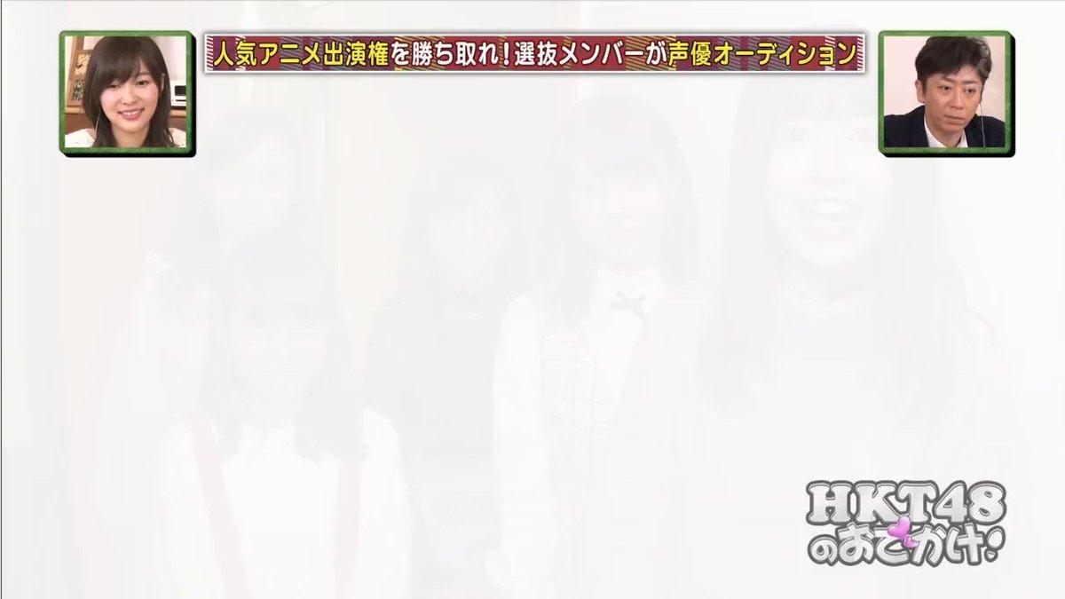 HKT48が出演する「カミワザ・ワンダ」2/4と2/11(土)朝7時から放送女性役:駒田・武田HKT48風アイドル役:冨