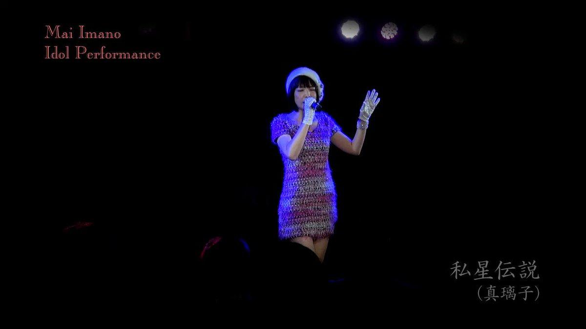 [ライブ動画] ツイッターで動画をアップしてみる。45秒なのね?ふむふむ。1月7日の神田ミーファのライブより、真璃子さん