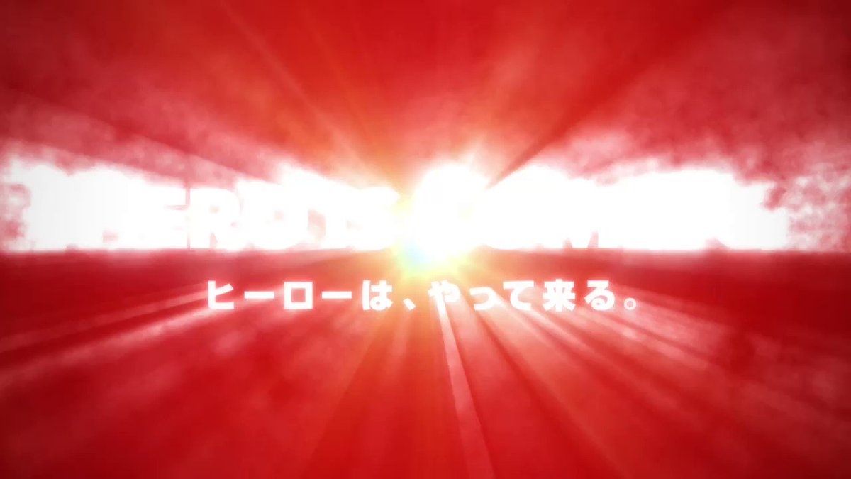 『僕のヒーローアカデミア』キャラクタームービー【緑谷出久/爆豪勝己】3月25日スタート!読売テレビ・日本テレビ系全国29