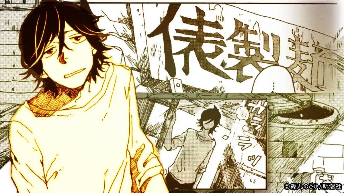 <作品紹介動画>篠丸のどか()先生が描く、暖かうどんコメディ!『うどんの国の金色毛鞠』実家のうどん屋に帰省してきた青年・