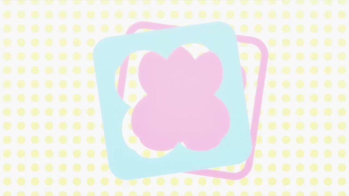 #えとたまお姉さんと見る厳選アニソン集あんハピ♪  OP『PUNCH☆MIND☆HAPPINESS』Happy Clov