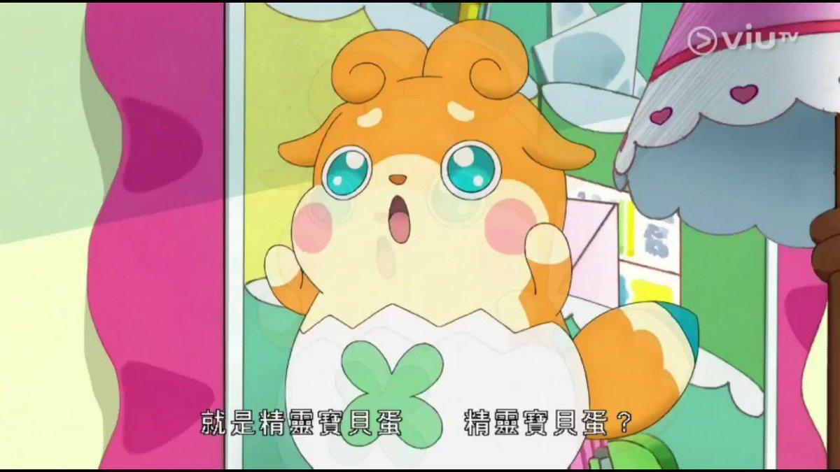 お前、韓国に次いでここにも進出したのか.....中国語読める人頼む#cocotamaここたま