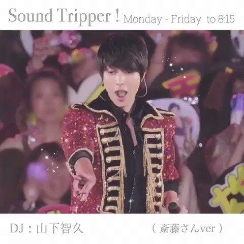 http://pbs.twimg.com/ext_tw_video_thumb/835510345171001344/pu/img/QHmP3x2HF-gAb8fq.jpg