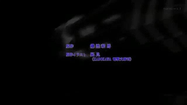 ヘヴィーオブジェクト OP「Never Gave Up」#アニソン