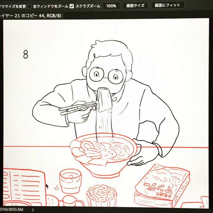 ラーメンアニメの線画まで!I finished drawing the lines of the animation I