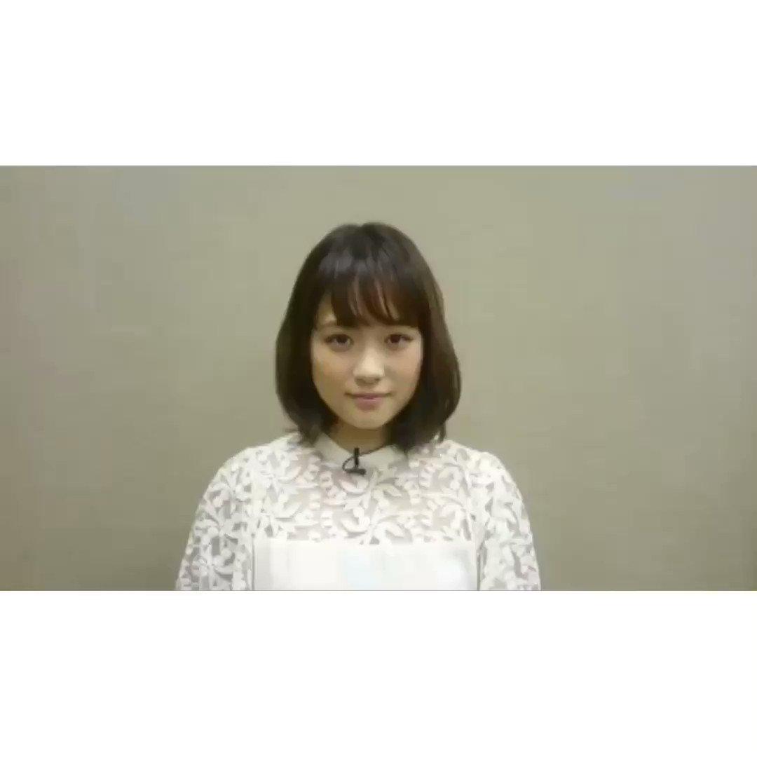 大原櫻子さんより製作発表会に向け動画メッセージが届きました!!詳細はこちら!