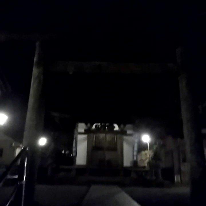 #Hakone Yumoto 熊野神社 #ハコネちゃん #聖地巡礼