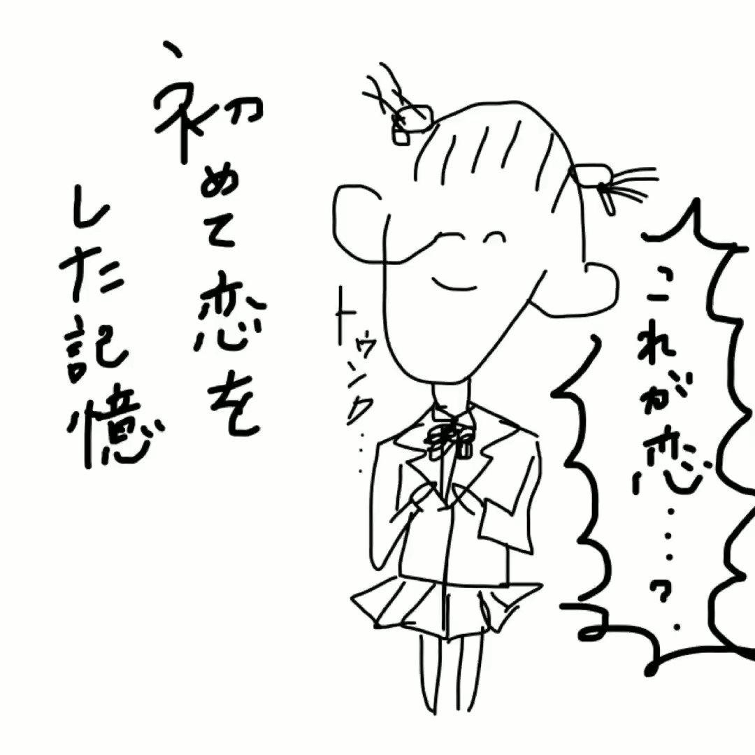 神のみぞ知るセカイ 挿入歌『初めて恋をした記憶』Mix  光夏月【     】絵、歌  おしろ#歌い手さんMIX師さん絵