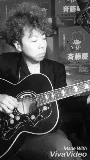 【斉藤慶デイリーカバー動画!よければリツイート!】心の中の忘れられない人へ届いてくれたらいいなぁ。呟きのような歌です。#