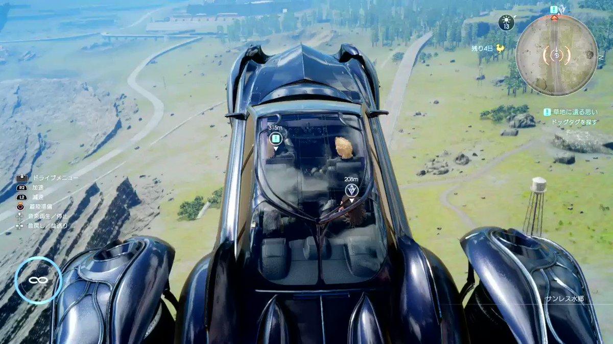 レガリア飛んだはいいけど着陸下手くそすぎて死んだの面白すぎるから見てほしい #PS4share