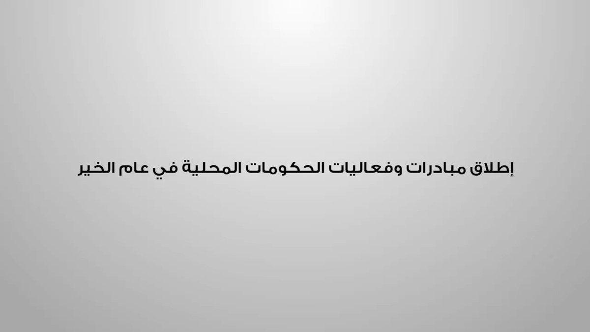 http://pbs.twimg.com/ext_tw_video_thumb/843866907187068928/pu/img/I0yPANt5SCQQAMI2.jpg