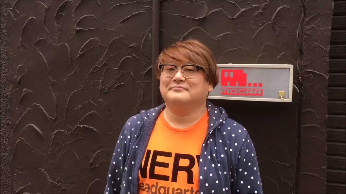 野外アニソン系DJフェス「リアニメーション10」にDJとして出演が決まった水島精二監督からコメントが到着!クラウドファン