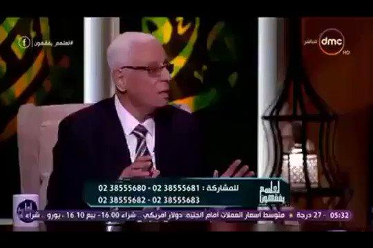 http://pbs.twimg.com/ext_tw_video_thumb/844670028507205637/pu/img/o30unZWuLVSK0gRs.jpg