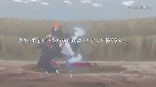 しょうみNARUTOがアニメで1番おもろいよな😭ドラゴンボールみたいに戦いの規模おかしくないしほんまに丁度いい😭友情と恋