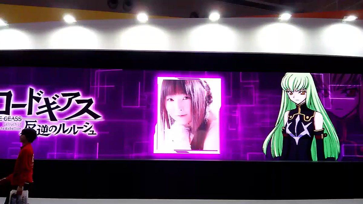 AnimeJapanコードギアス、10周年映像も見れた……………;_;頭切れてるし人横切るしちょっとピンぼけしてる…