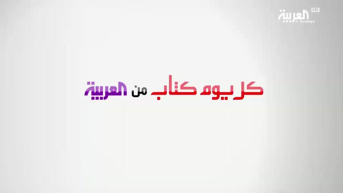 http://pbs.twimg.com/ext_tw_video_thumb/845553089524498432/pu/img/heyjMMJJDdVLRbQS.jpg