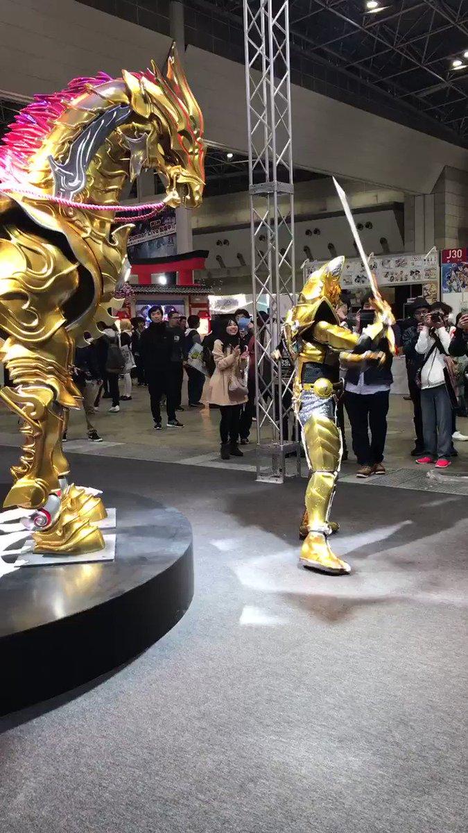【アニメジャパン2017】只今黄金騎士ガロ、ブース内に降臨!!会場にいらっしゃる皆様是非お越しくださいませ!! #gar