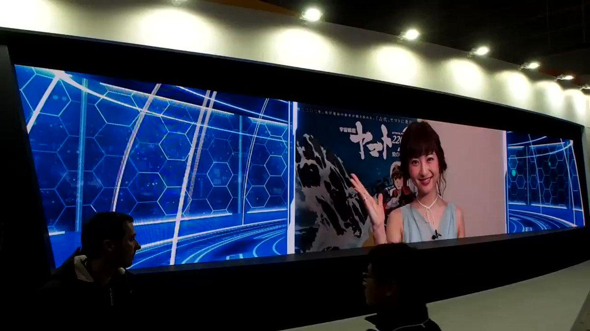 アニメジャパン、12メートルモニターで上映会されている『ヤマト2202』PVこちらも横長の画面が迫力ある映像表現に活かさ