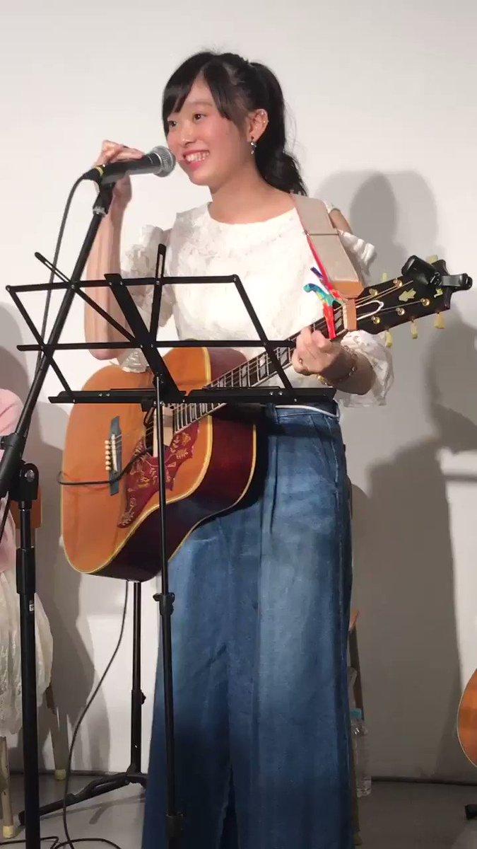 アコギグ3 3/26紗采ちゃんスタダ最期の曲「はじめの一歩」また帰ってくるの待ってます✨#京本紗采#アコギガール