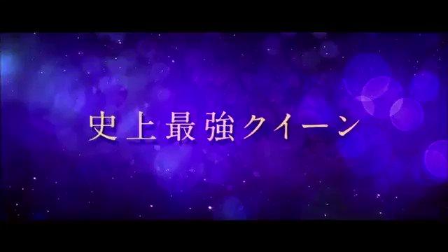 ・・やっぱり「ちはやふる」みたいって人は、RT!もう見たよって人は、いいね!!#すずちゃん#gravaizuki1。。