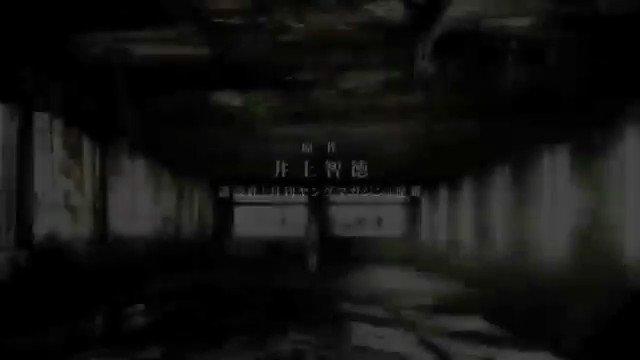 #アニソン  #1日1アニソン#コッペリオン #COPPELION 神アニメの匂いのするopでもアニメ化する時期が悪かっ