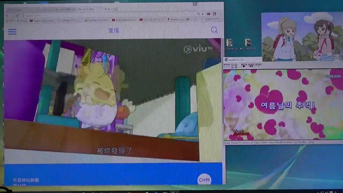 3カ国でここたまが同時放送されているぞ奇跡か...#cocotama手前:香港 右:韓国 右上:日本