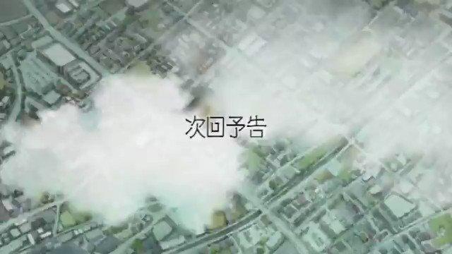 #maidragon次回13話終焉帝、来る!(気がつけば最終回です)メイドラゴン12話予告