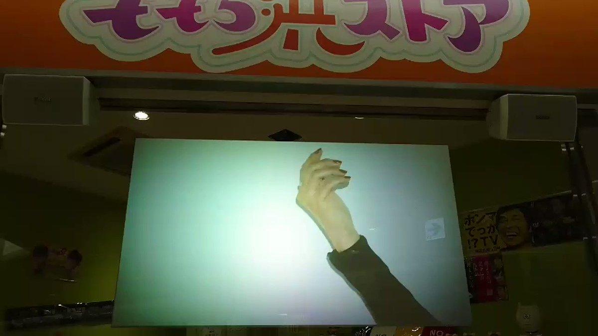 TNC福岡放送館内のストア前新番組スポット30秒エンドレスで流れてる♡#櫻子さんの足下には死体が埋まっている