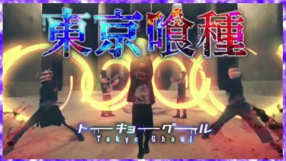 東京喰種の世界観をヲタ芸と光で表現してみました!