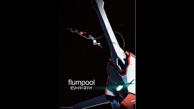 ↳ believers high [ キャプテン アース ]; flumpool(captain earth op)