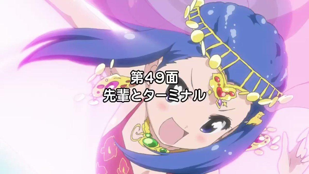#えとたまお姉さんと見る厳選アニソン集てーきゅう  OP5『Qunka!』花澤香菜板東まりも役の花澤さんが熱唱する、パン