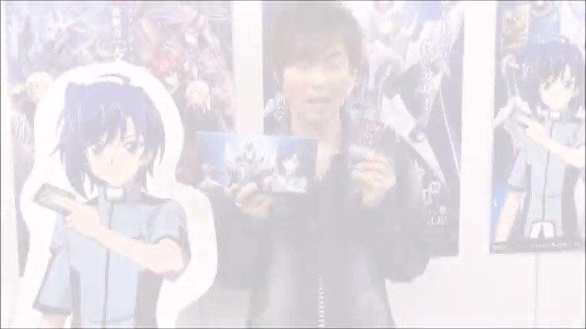 """そしてヴァンガードG「The Blaster """"Aichi Sendou""""」発売を記念して、アイチ役の代永翼さんからコメ"""