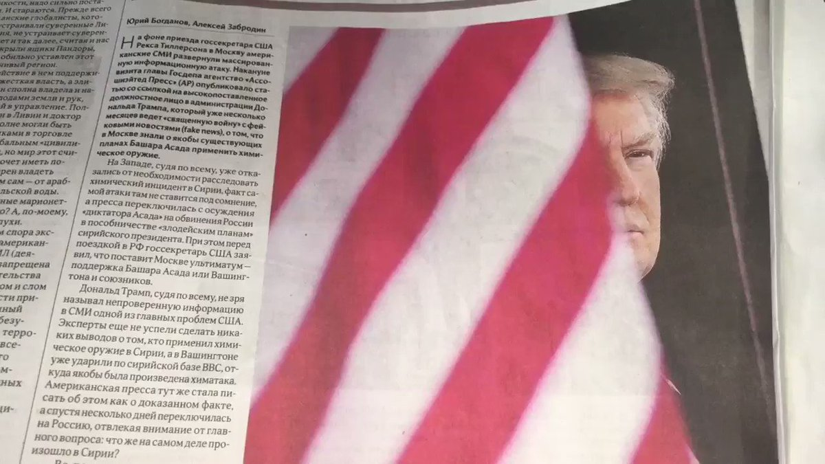 What's the difference between Donald Trump & Vladimir Putin? One Russian paper explains. Today's video press review. https://t.co/SczJLJpvCW