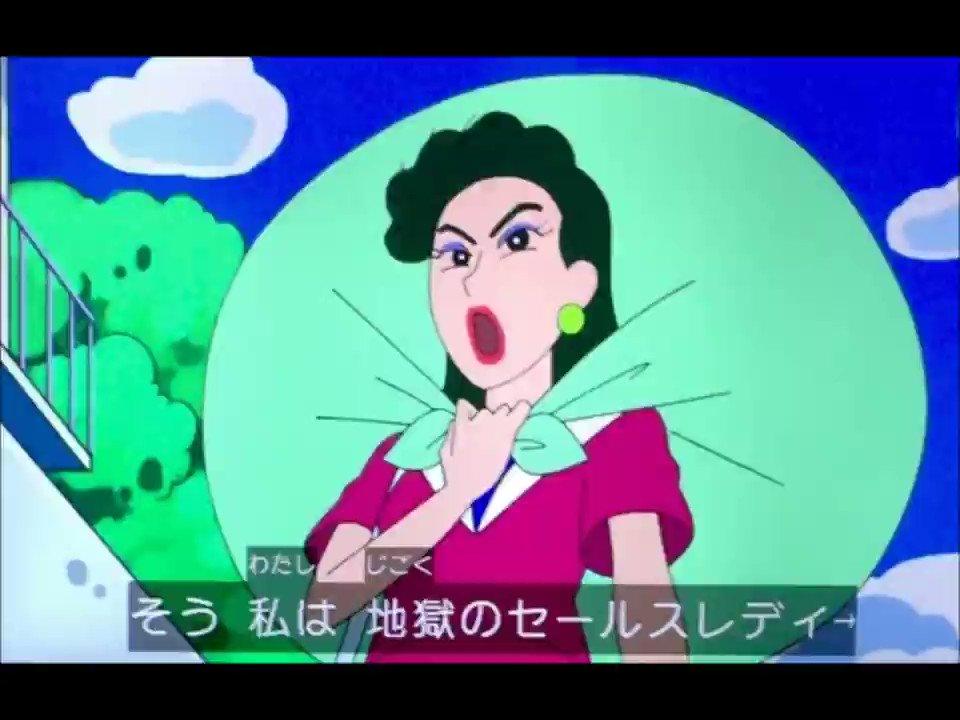 津野田なるみさんのキャラクターから3つ声真似してみました!自分が出せる低音の限界です、なので雰囲気だけも寄せれたらいいな