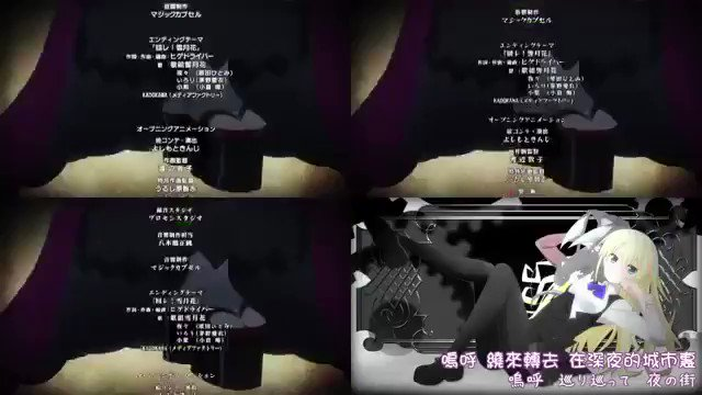 この曲何気好き〜#回レ!雪月花#機巧少女は傷つかない .