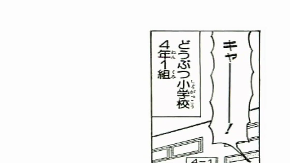名探偵ほくとちゃん#卓球娘