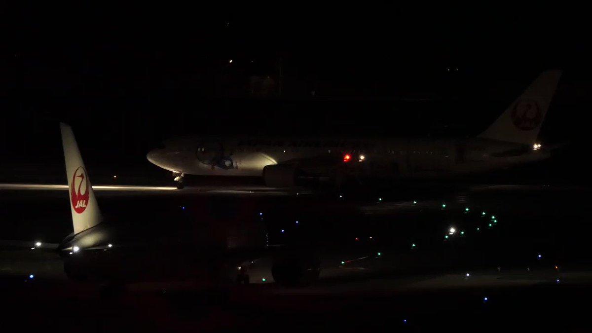 ドラえもんジェット離陸!【空港や旅客機の美しい動画を公開してます!】   ↓↓↓↓↓↓↓ #ドラえもんジェット #fzh
