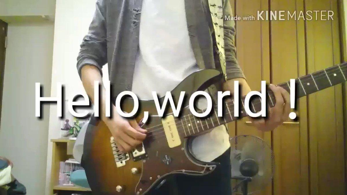 バンプでHello,world!弾いてみましたよこれで血界戦線OPとED両方回収しました(´ー∀ー`)