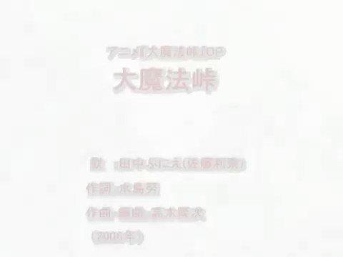 みんな大好きとある科学の超電磁砲の御坂美琴役のあの声優さんが歌ってます #あなたが好きな21世紀のアニメ主題歌