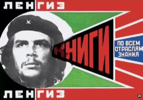 The #revolutionaries meet #ellisitzky #malcolmx #cheguevara #NelsonMandela https://t.co/rVoaRZbnIP