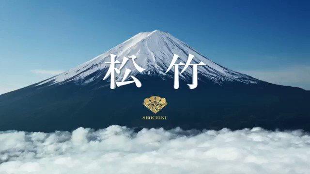お早うございます。うす曇り。今日は声優、俳優、ナレーターの江原 正士さんのお誕生日。「ヤマト2199」、「ヤマト2202