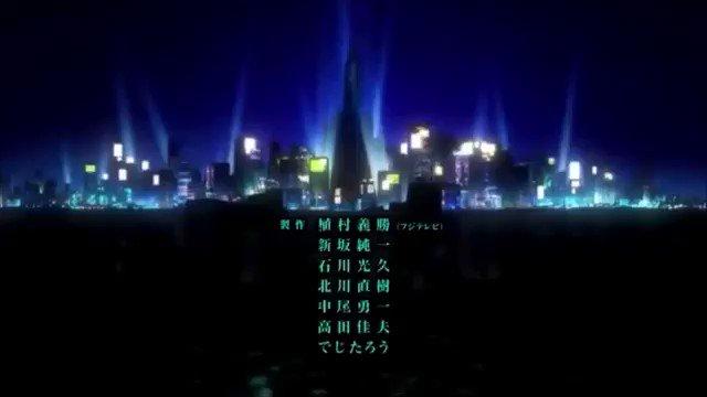 Psycho Pass AMV[名前のない怪物] #アニソン