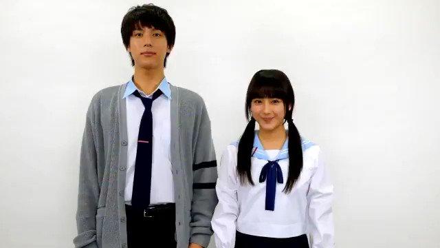 ♥平祐奈ちゃん♥映画「ReLIFE」Twitterのフォロワーが...\ 5000人を超えました!!! /主演の中川さん